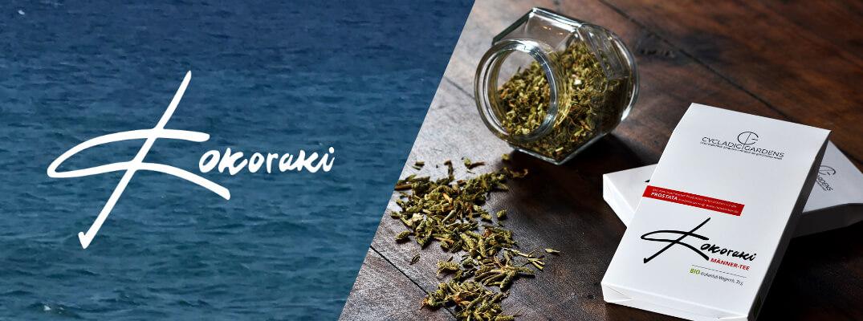 Kokoraki Logo und verpackter Kokoraki Tee